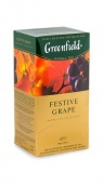 "Чай травяной Greenfield ""Festive Grape"" 2 г.х 25 шт"